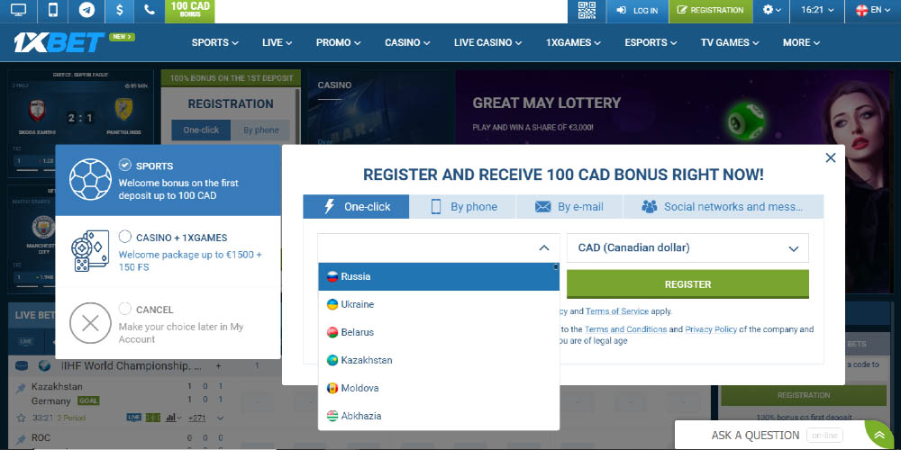 The latest review about 1xBET Sportsbook, 1xbet registration guide