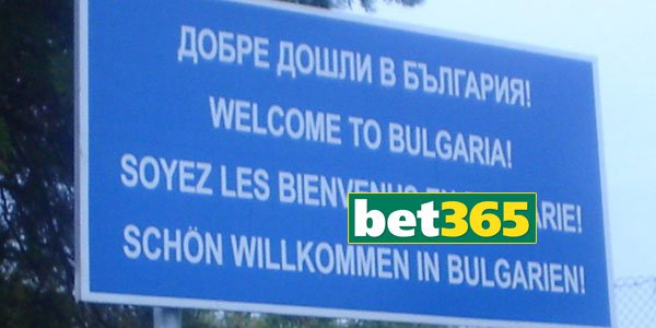 June 2016 brings a new licence for Bet365 in Bulgaria