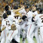 Internal Gambling Blow Up! The Yomiuri Giants Scandal That has Execs Quitting and Players Crying!