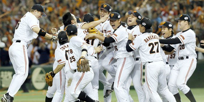 Yomiuri Giants involved in massive Japanese baseball gambling scandal