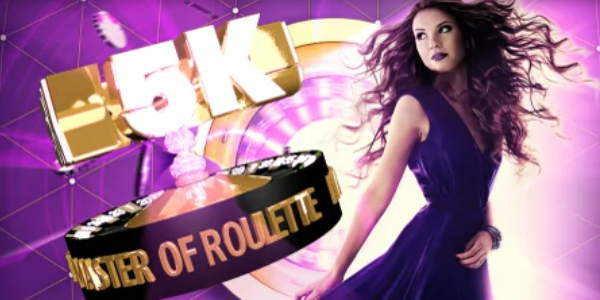 New online roulette tournament