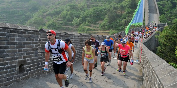 Great Wall of China, marathon