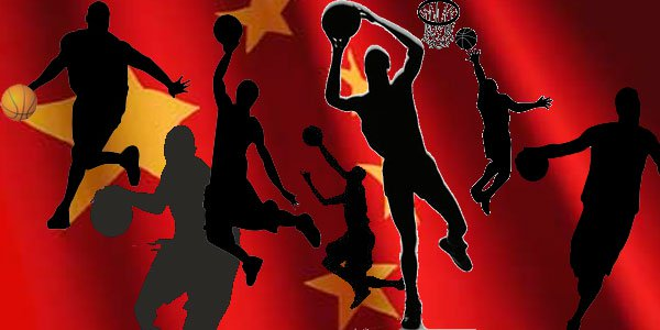 Famous basketball players in China