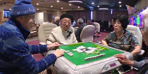 Japanese seniors gambling