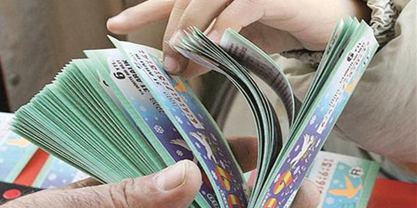 Turkish National Lottery to be Privatized