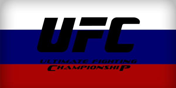 Bet on MMA in Russia online