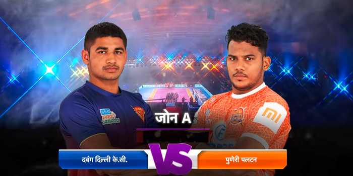 Bet on Kabaddi Dabang Delhi Vs Puneri Paltan