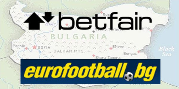 bet on sports in Bulgaria - GamingZion