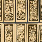 Gambling games in ancient and medieval China: the invention of card games (Part 2)