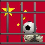 online sportsbooks in China - GamingZion