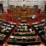 Illegal Gambling In Greece To Be Stamped Out
