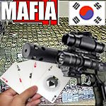 South Korean internet casino - GamingZion