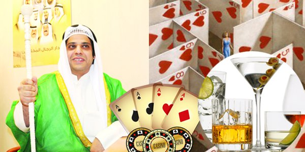 UAE gambling laws - GamingZion