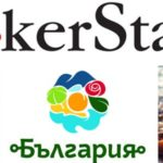 PokerStars Gets Approval for Bulgarian License and Becomes First Authorized Poker Site in Bulgaria