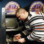 Police Raid Yet Another Illegal Russian Casino in Central Moscow