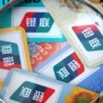 Chinese Government Fights Macau Money Laundering Through Crackdown On UnionPay
