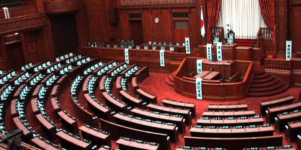 Japanese General Election 2017