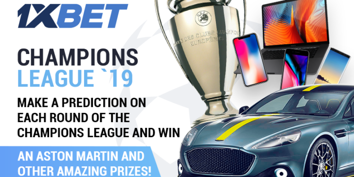 1xBET Sportsbook Aston Martin UCL Giveaway