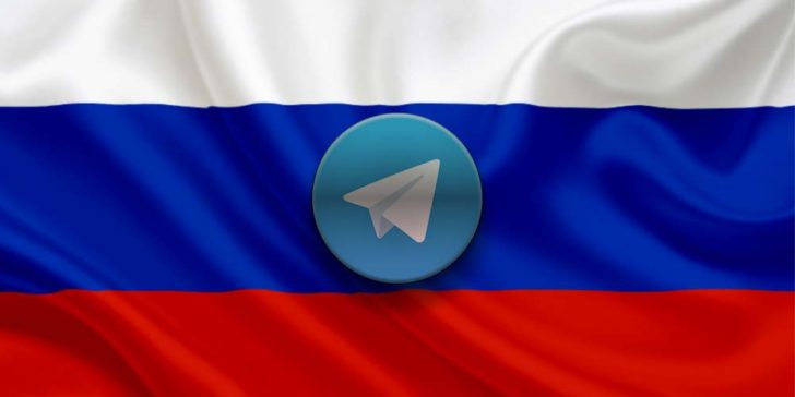 Telegram Unblock in Russia 2019