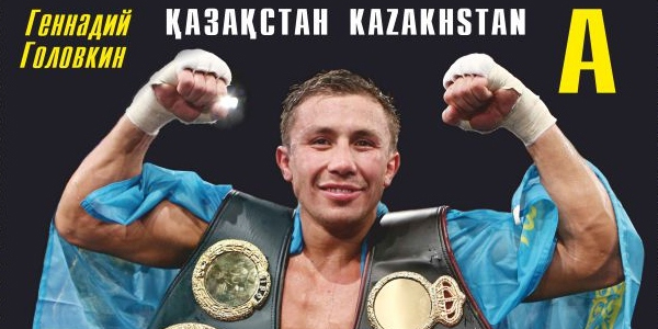 Bet on Golovkin vs Alvarez, sportsbooks, weird bets, betting odds, betting predictions, betting tips, online gambling sites in the usa, gamingzion, 1xbet, WBA, WBC,