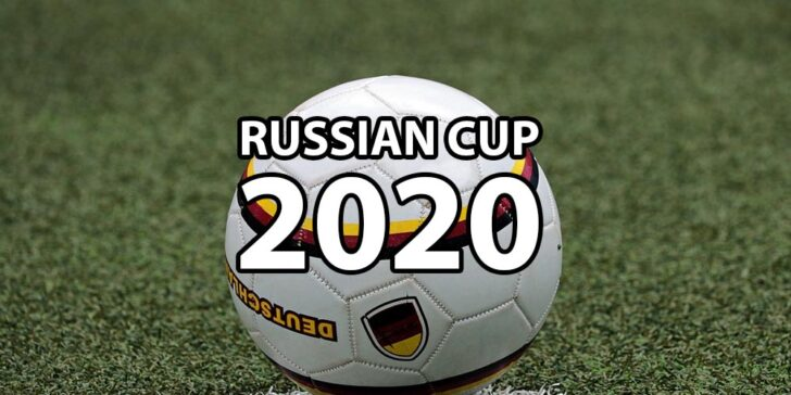 bet on Russian Cup 2020