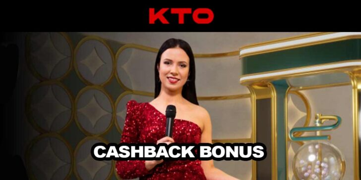 cashback bonus on table games