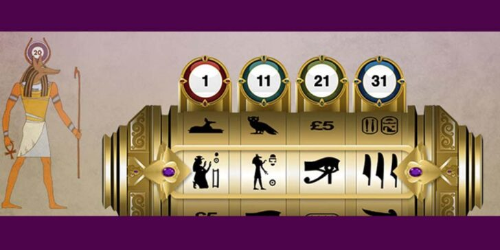 The Egyptian Code Promotion at bet365 Bingo