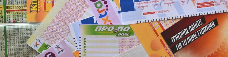 How to play the Irish Lottery at Online Bookies and Betting sites, where to buy Irish Lotto tickets