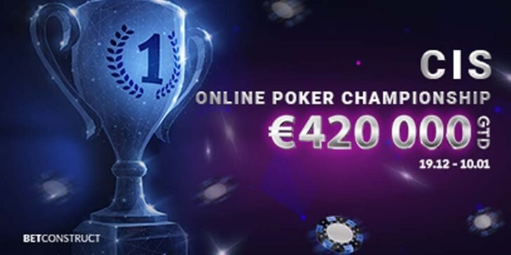 Vbet Poker tournaments every week