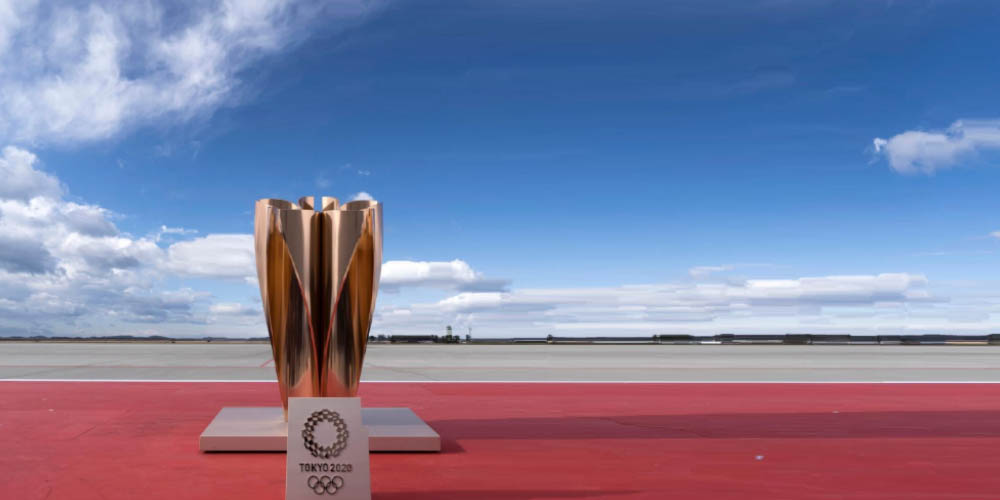 Bet on the Olympic Games, Olympics 2021 odds, best olympic betting odds