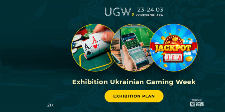 2021 UGW Participants, who will participate in Ukrainian Gaming Week 2021