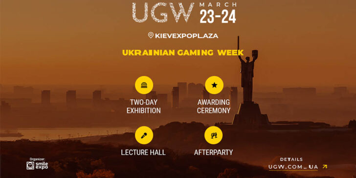 2021 UGW Special Offer - Georgia Gambling Conference Entry