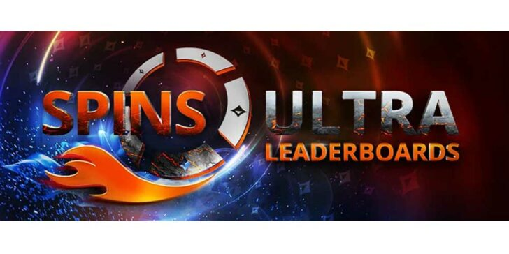 Partypoker Daily Spins