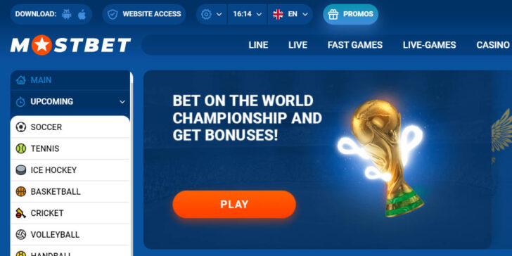 The latest review about Mostbet Sportsbook, Mostbet Sportsbook review