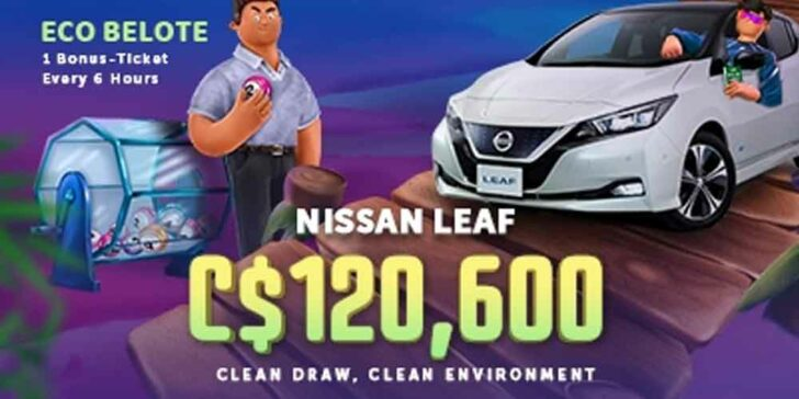 Win a Nissan Leaf at Vbet Casino: Win €80,000 and Nissan Leaf