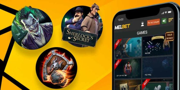 Fast Games Day at Melbet Casino – Use Your €100 and Free Spins to Win!
