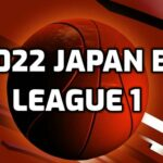 2022 Japan B League 1 Betting Odds and Predictions
