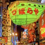 How to Gamble Legally in Japan in 2021